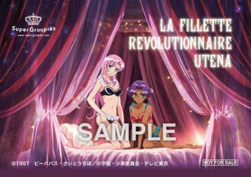 《少女革命》主题内衣开订 送动画角色同款文件夹