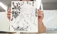 《米泽老师》完结久保带人画贺图