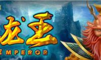 金沙电子游戏 神话与网络的碰撞 洪荒之血海龙王