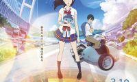 日本动画电影《午睡公主》上影节收获好评