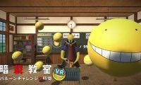 《章鱼老师》推出VR游戏