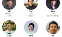 中国国际动漫游戏博览会将在上海世博洲际酒店隆重举行