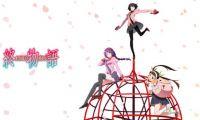 动画《终物语》是SP特番