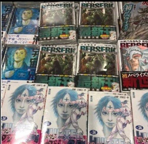 百感交集!《剑风》《猎人》新刊一起出现在书店