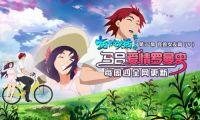 《十万个冷笑话》番剧周更!大电影8月18日上映!