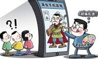 """《王者荣耀》让手机游戏行业一夜之间站上""""十字路口"""""""