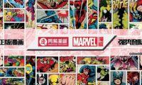 """网易联手漫威打造中国超级英雄,漫画IP新尝试终于踏上了""""万里长征第一步"""""""