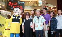 香港老夫子55周年全球首展在杭州万象城正式开展