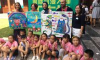 2017荔波儿童动漫节大师工作坊:和儿童一起感受艺术