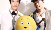 """3D动画电影《豆福传》在京举行首映礼 王力宏再掀""""中国风"""""""