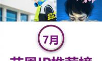 """网络漫画IP将迎""""黄金时代""""?"""