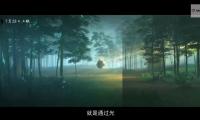 《豆福传》幕后特辑:主创们为动画永不回头