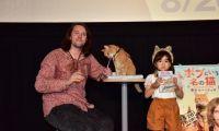 《流浪猫鲍勃》作者访日宣传 新海诚女儿戴猫耳迎接