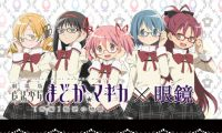 《魔法少女小圆剧场版新篇》推出5款眼镜