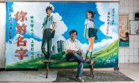 中国台湾画师手绘电影海报走红网络