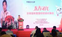 东方可儿:一线动漫IP深圳举办全球首映发布会