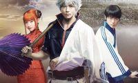 《银魂》真人电影万事屋三人组的中文海报公布