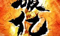 凯撒文化漫画《玄界之门》强势破亿,人气闪电高涨