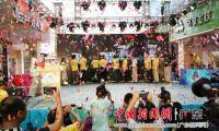 2017亚洲(潮汕)游戏动漫节及系列活动在揭阳开幕