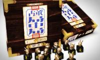 桌游《古董局中局》将于九月中旬正式发货