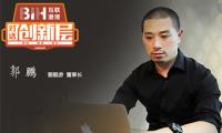 王者荣耀概念股爱酷游:连接全国1/3网吧 促充值1500万