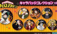 日本动漫周边品牌MOVIC公开《我的英雄学院》万圣节主题新商品