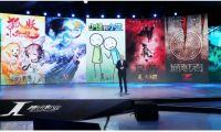 """917腾讯影业发布会:腾讯动漫 """"M宇宙""""打造IP森林"""
