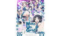 《Wake Up,Girls!》动画的主视觉图及上映会等情报公布