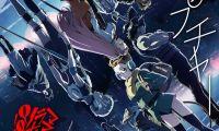 TV动画《十二大战》将于2017年10月3日开播