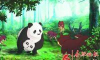 合肥产动画电影《大熊猫传奇》将于国庆在全国上映