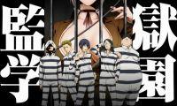 漫画《监狱学园》26卷销量累计突破1200万部