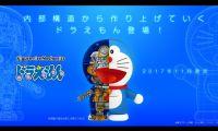 《哆啦A梦》塑料模型公开