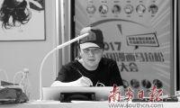 第十届中国国际漫画节将在广州正式揭开帷幕