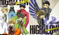 《热血街区 g-sword》将于2017年10月发售漫画单行本