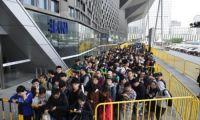 2017上海漫控潮流博览会开幕