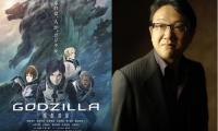 作曲家服部隆之将为动画电影《哥斯拉:怪兽惑星》配乐