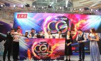 飞凡杯2017CGL福建省决赛完美落幕,比赛现场精彩回顾