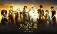 《刀剑乱舞》舞台剧BD&DVD同获O榜第一