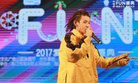 爱奇艺FUN盛典完美收官 创新举动扩大泛娱乐版图