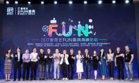 2017年第二季度中国动漫综合指数发布