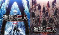 人气动画《进击的巨人》公开第3季和剧场版的视觉图