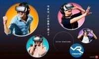 动漫店推出VR剧场服务 让你进入初音未来的世界