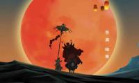 动画电影《钟馗传奇之岁寒三友》宣传定档12月2日