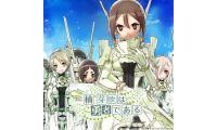 《楠芽吹是勇者》12月16日发售小说单行本
