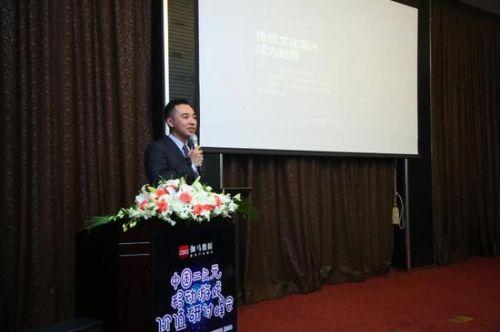 """完美世界全球品牌与战略合作副总裁伊迪提出""""借助传统文化,打造中国特色二次元产品""""的观点"""