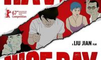 国产动画作品《大世界》确定将于春节前上映