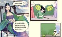 """玄幻漫画《纪巡师》走进山海经的""""黑暗森林"""""""