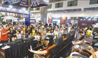 动漫行业的国际盛会让东莞更加魅力四射