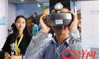第九届漫博会探寻中国动漫与版权产业发展的未来