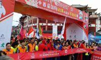 2017汉中首届国际动漫马拉松赛圆满落幕